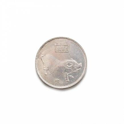 Talisman argintiu cu zodia porcului/mistretului, horoscop Chinezesc, remediu Feng Shui pentru bunastare si protectie