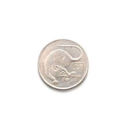 Talisman argintiu cu zodia sobolanului, horoscop Chinezesc, remediu Feng Shui pentru bunastare si protectie