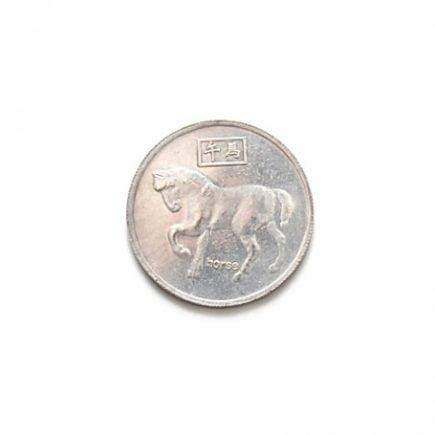 Talisman argintiu cu zodia calului, horoscop Chinezesc, remediu Feng Shui pentru bunastare si protectie