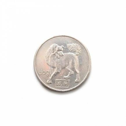 Talisman argintiu cu zodia cainelui, horoscop Chinezesc, remediu Feng Shui pentru bunastare si protectie