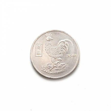 Talisman argintiu cu zodia cocosului, horoscop Chinezesc, remediu Feng Shui pentru bunastare si protectie