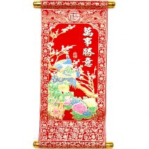 Stampa cu pereche de pauni, Remediu Feng Shui pentru dragoste si casatorie, fertilitate