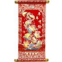 Stampa cu noua pesti norocosi, Remediu Feng Shui pentru abundenta si bani