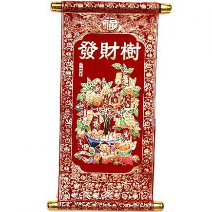 Stampa cu copacul abundentei, Remediu Feng Shui pentru abundenta si bani