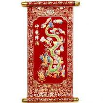 Stampa cu dragonul norocos, Remediu Feng Shui pentru noroc si bunastare