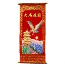 Stampa cu pagoda celor 7 nivele, remediu Feng Shui pentru abundenta