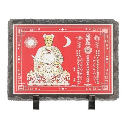 Placheta ( placa ) Tai Sui (taisui)-0
