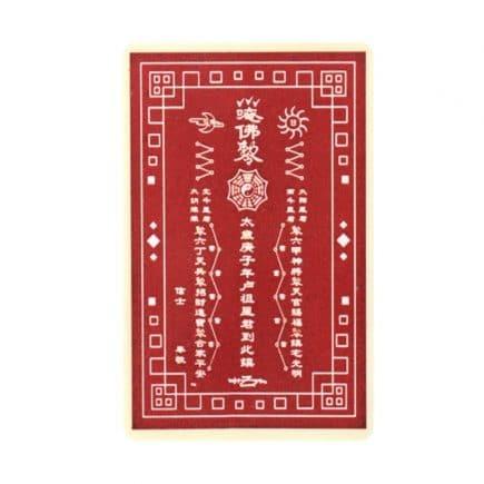 Card Tai Sui (taisui) anul 2020-5963