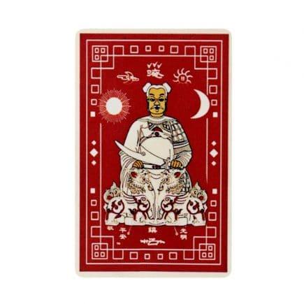 Card Tai Sui (taisui) anul 2020-0