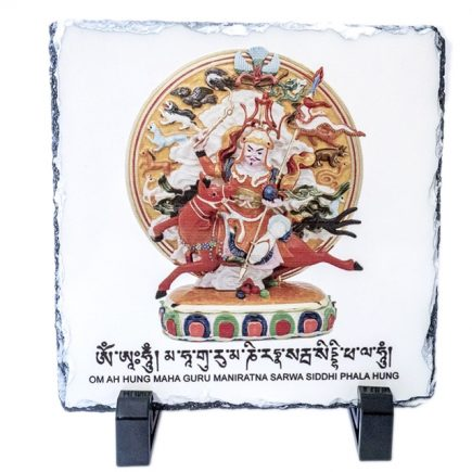 Placa (placheta) cu Regele Gesar din Ling - pentru depasirea obstacolelor