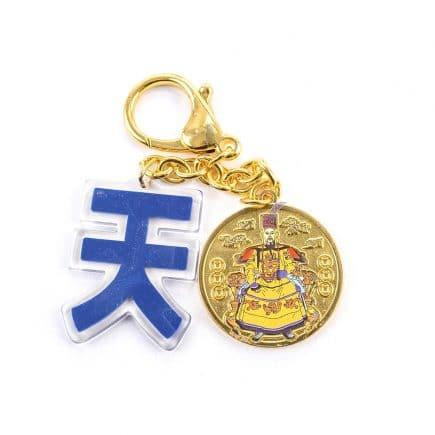 Amuleta pentru succes, imparatul de jad, activatorul divin, IMPARATUL JADE-0