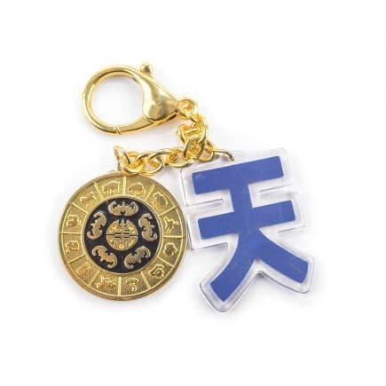 Amuleta pentru succes, imparatul de jad, activatorul divin, IMPARATUL JADE-5608