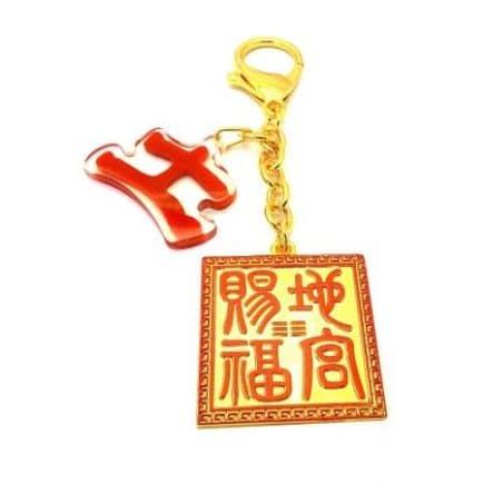 Amuleta cu Sigiliul Pamantului sau pecetea pamanteasca-0