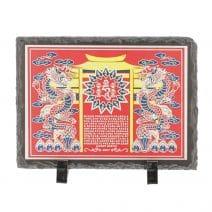 Placa (placheta) cu energia Yang , placa casei yin (in) impotriva energiei Yin -0