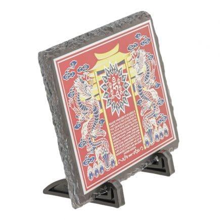 Placa (placheta) cu energia Yang , placa casei yin (in) impotriva energiei Yin -5790