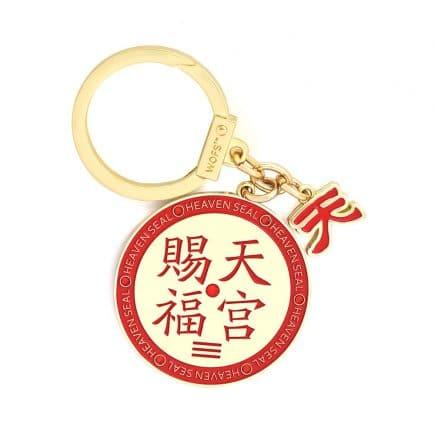 Amuleta cu Pecetea Cereasca cu caracterul chinezesc al cerului, TIEN.-0