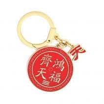 Amuleta cu Pecetea Cereasca cu caracterul chinezesc al cerului, TIEN.-5553
