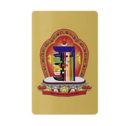 Card cu Pagoda celor cinci elemente-5956