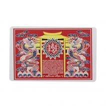 Card cu energia Yang , placa casei yin (in) impotriva energiei Yin, cele 15 silabe hum , roata Dharmei-0