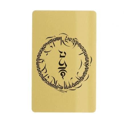 Card pentru protectie cu Tara Albastra GAU importiva obstacolelor, bolii, razboiului, magiei negre si sufletelor rele.-6028