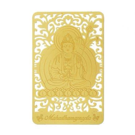 Card de protectie pentru zodia cal , pentru sanatate, bani, familie, cariera, protectie la accidente, furturi si energii negative