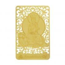 Card de protectie pentru zodia Dragon si zodia Sarpe, pentru sanatate, bani, familie, cariera, protectie la accidente, furturi si energii negative