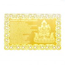 Card de protectie pentru zodia sobolan AVALOKITESHVARA