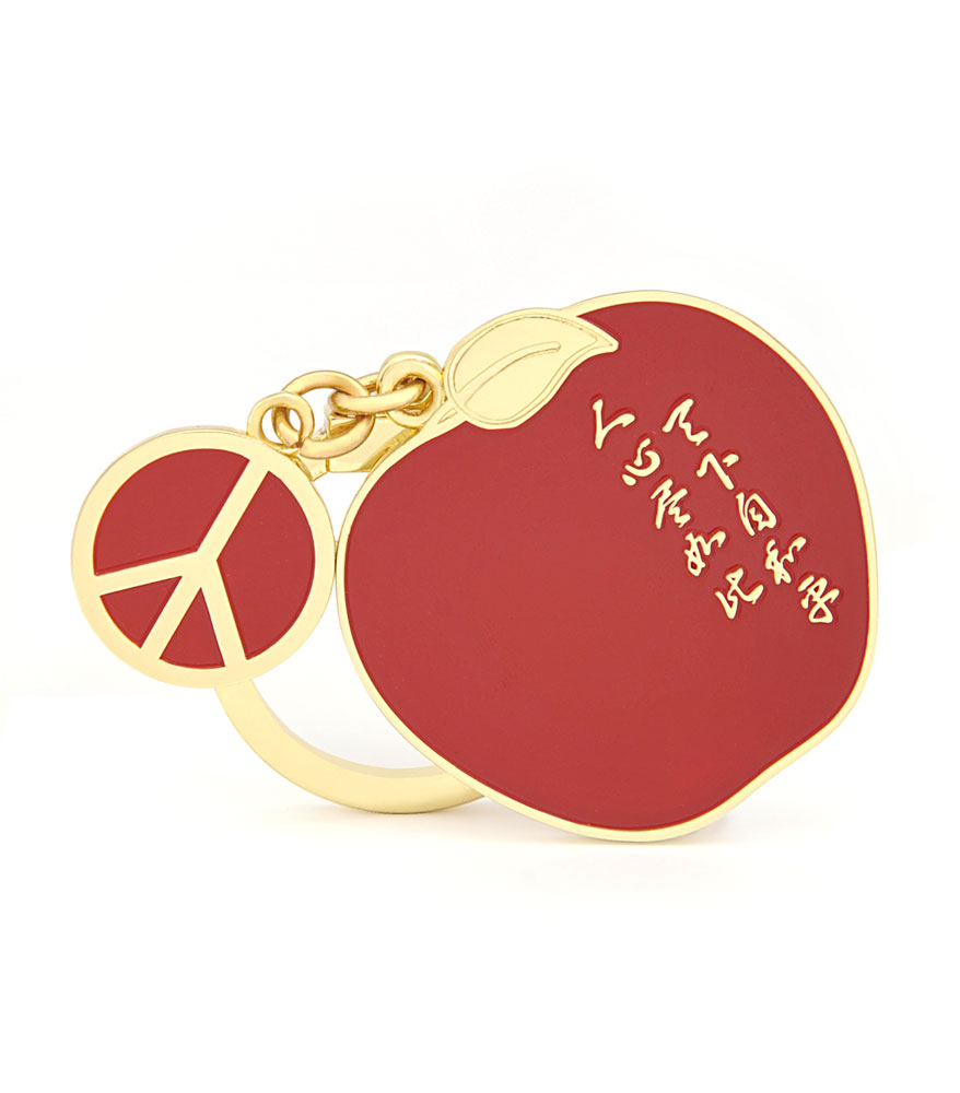 Amuleta cu marul pacii si al armoniei 2021