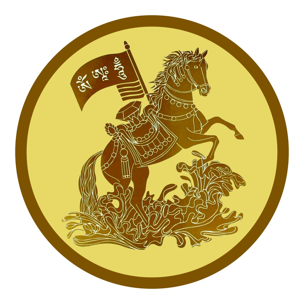 Abtibild cu Cal de vant si Stegul Victoriei pentru succes - mic (1)