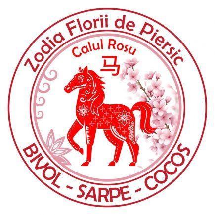Abtibild cu cal si floare de piersic mare