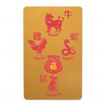 Card Crucea de Pamant pentru zodia Bivol
