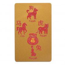 Card Crucea de Pamant pentru zodia Caine