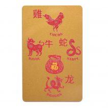 Card Crucea de Pamant pentru zodia Cocos