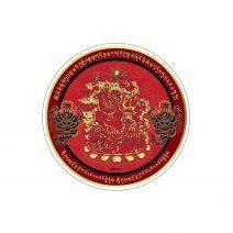 8082 Abtibild pentru protejarea familiei – Dorje Drolo – Guru Rinpoche – Scorpion – mic