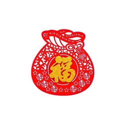 Abtibild cu simbolul FUK pe sacul abundentei - mic