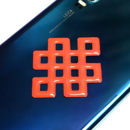 8110 Abtibild stiker 3D cu Nod mistic rosu telefon 2